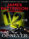 12th of Never (eBook)