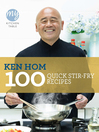 100 Quick Stir-fry Recipes (eBook)
