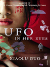 UFO in Her Eyes (eBook)