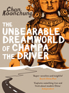 The Unbearable Dreamworld of Champa the Driver (eBook)