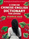 A Concise Chinese-English Dictionary for Lovers (eBook)