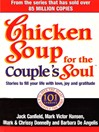 Chicken Soup For the Couple's Soul (eBook)