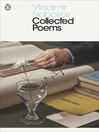 Collected Poems (eBook)