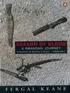 Season of Blood (eBook): A Rwandan Journey