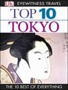 Tokyo (eBook): Tokyo