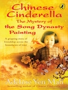 The Mystery of the Song Dynasty Painting (eBook): The Mystery of the Song Dynasty Painting