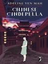 Chinese Cinderella (PMC ed) (eBook)