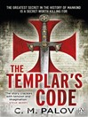 The Templar's Code (eBook): Caedmon Aisquith Series, Book 2