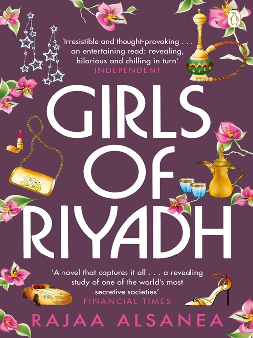 Girls of Riyadh (eBook)