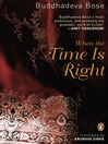 When the Time Is Right (eBook)