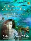 Chinese Cinderella and the Secret Dragon Society (eBook): By the Author of Chinese Cinderella