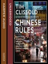 Chinese Rules (MP3): Mao's Dog, Deng's Cat, and Five Timeless Lessons for Understanding China
