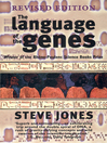 The Language of the Genes (eBook)