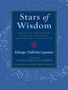 Stars of Wisdom (eBook): Analytical Meditation, Songs of Yogic Joy, and Prayers of Aspiration