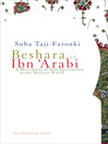 Beshara and Ibn 'Arabi (eBook): A Movement of Sufi Spirituality in the Modern World
