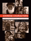 Chinese Characters (eBook): Profiles of Fast-Changing Lives in a Fast-Changing Land