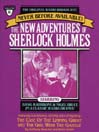 The Case of the Limping Ghost and The Girl with the Gazelle (MP3): The New Adventures of Sherlock Holmes Series, Episode 6