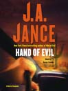 Hand of Evil (MP3): Ali Reynolds Mystery Series, Book 3