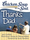 Thanks Dad (eBook): 101 Stories of Gratitude, Love, and Good Times