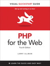 PHP for the Web (eBook): From Simple Traits, to Complex Traits, to Personalized Medicine