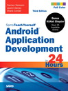Android Application Development in 24 Hours, Sams Teach Yourself (eBook)