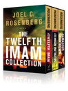 The Twelfth Imam Collection (eBook)