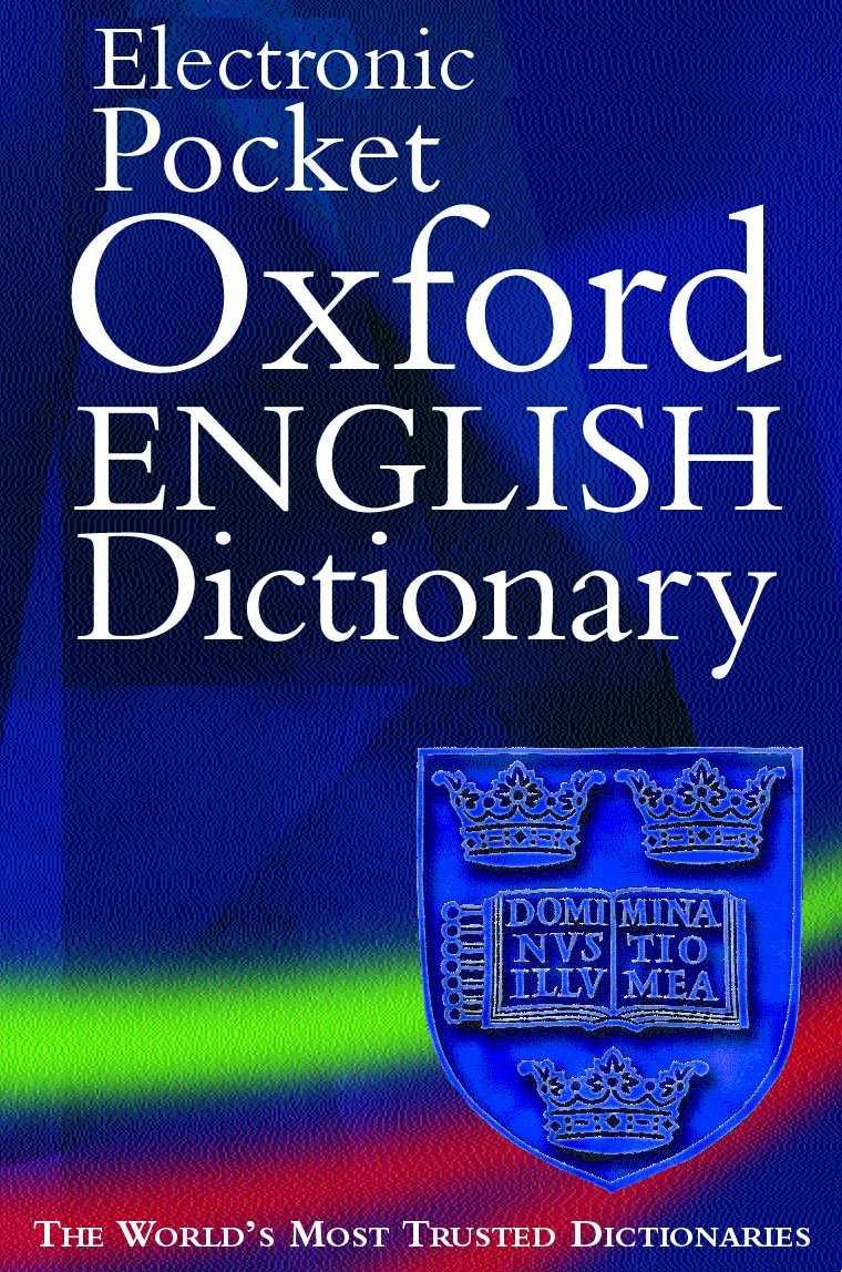قاموس أكسفورد الناطق بورتبل Portable