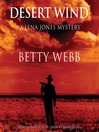 Desert Wind (MP3): Lena Jones Mystery Series, Book 7