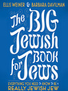 The Big Jewish Book for Jews (MP3): Everything You Need to Know to Be a Really Jewish Jew