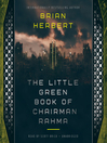 The Little Green Book of Chairman Rahma (MP3)