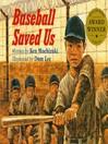 Baseball Saved Us (MP3)