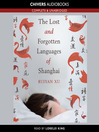 The Lost and Forgotten Languages of Shanghai (MP3)