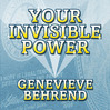 Your Invisible Power (MP3)