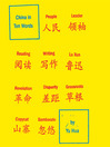 China In Ten Words (MP3)