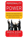 Personality Power (MP3): Discover Your Unique Profile--and Unlock Your Potential for Breakthrough Success