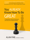 You Already Know How to Be Great (MP3): A Simple Way to Remove Interference and Unlock Your Greatest Potential