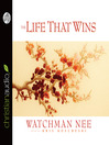 The Life That Wins (MP3)