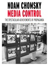 Media Control (MP3): The Spectacular Achievements of Propaganda