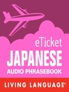 eTicket Japanese (MP3)