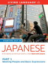 Starting Out in Japanese, Part 1 (MP3): Meeting People and Basic Expressions