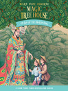 Day of the Dragon King (MP3): Magic Tree House Series, Book 14