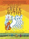 D'Aulaires' Book of Greek Myths (MP3)