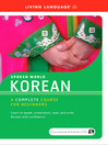 Korean (MP3)