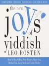 The New Joys of Yiddish (MP3): Completely Updated