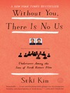 Without You, There Is No Us (MP3): My Time with the Sons of North Korea's Elite