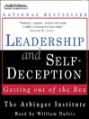 Leadership and Self-Deception (MP3): Getting Out of the Box