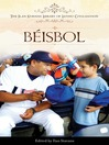 Béisbol (eBook)