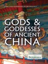 Gods & Goddesses of Ancient China (eBook)
