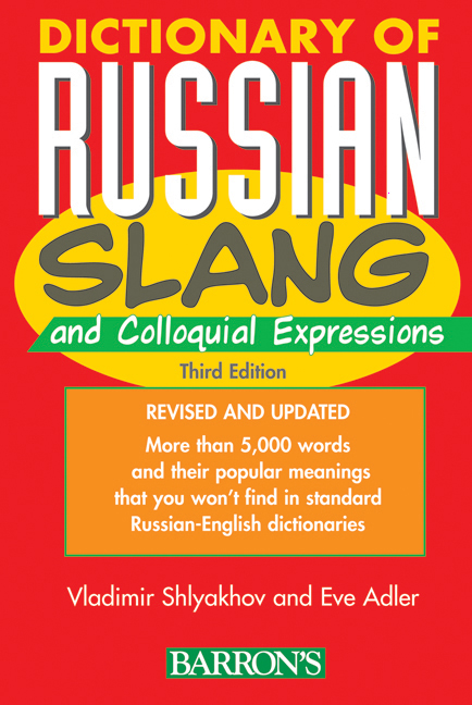 Dictionary of Russian Slang and Colloquial Expressions  3rd by Vladimir Shlyakov and Eve Adler eBook