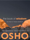 The Book of Wisdom (eBook): The Heart of Tibetan Buddhism - Commentaries on Atisha's Seven Points of Mind Training